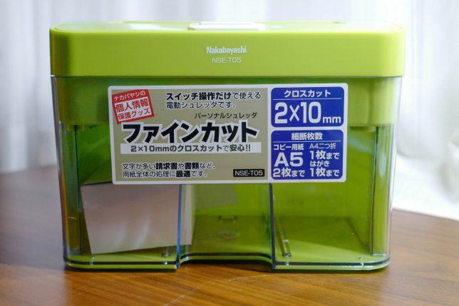 ナカバヤシ ファインカット NSE-T05G(グリーン)