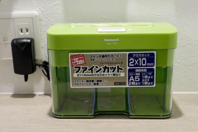 ナカバヤシ ファインカット NSE-T05G (グリーン)