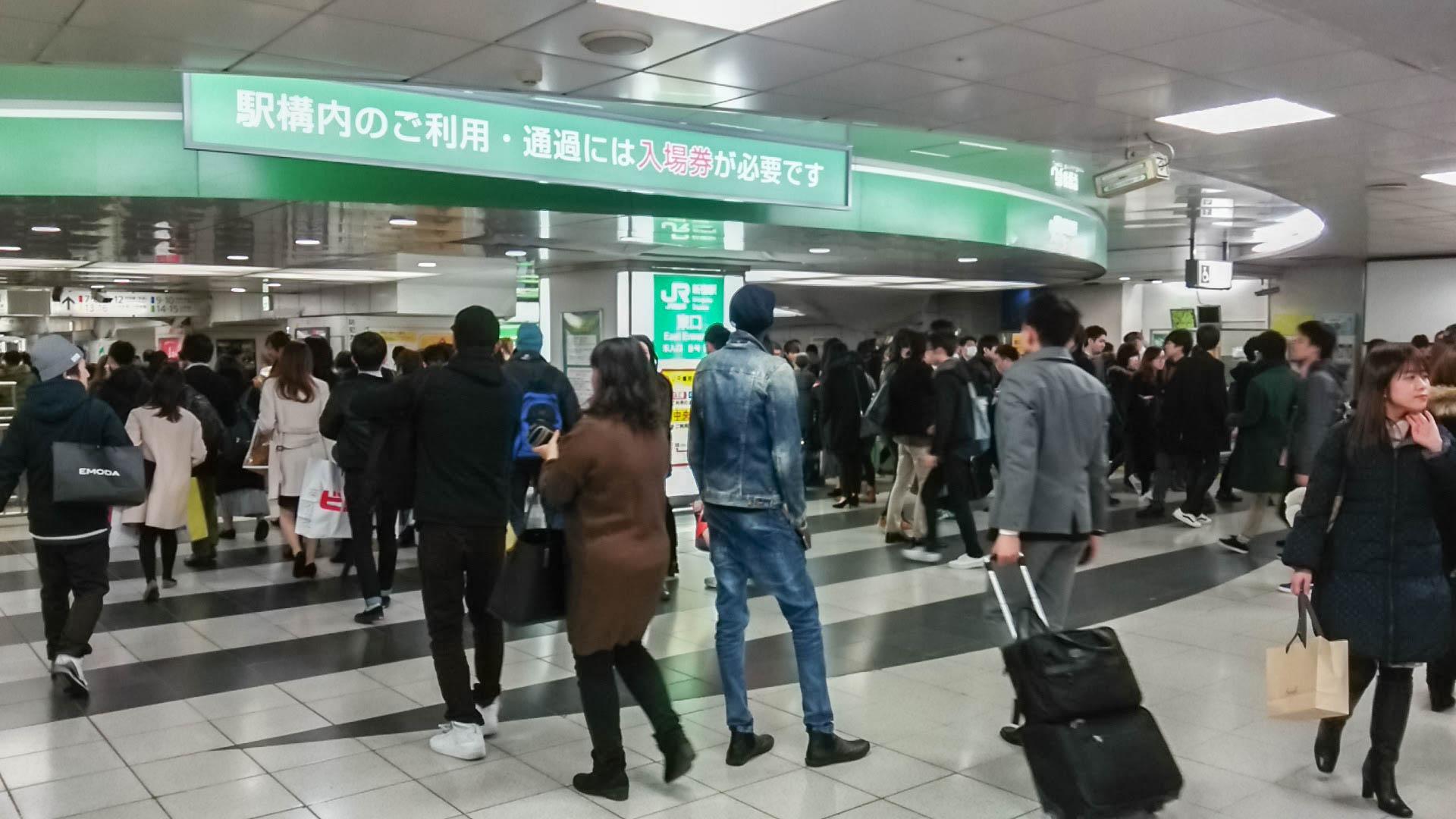 【写真解説!】天候に左右されないで新宿駅を通り抜ける!地下道で<東口から西口>まで通り抜ける方法