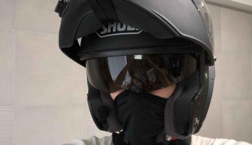 【ヘルメットを劣化から守る】アンダーアーマー フェイスマスク ヒートギア(夏用)で汗だく対策!【ミリタリー感溢れるフルフェイスマスク】