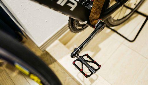 【購入レビュー】Promend カーボンファイバー 自転車ペダルが軽量でコスパ抜群!LOOK KEO 2 MAXから交換する方法とインプレ!【ロードバイク(DOGMA F8)ママチャリ化計画②】