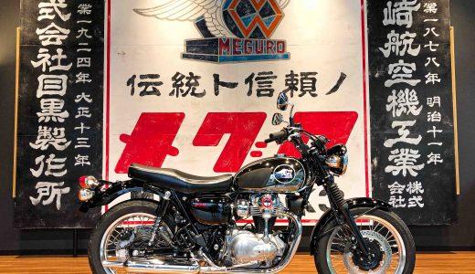 【現車詳細写真】復活のカワサキ 「メグロK3」がキラキラだった件!発売日は2021年2月!
