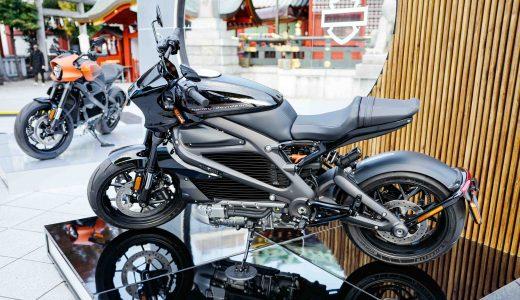 【現車確認!】ハーレーの電動スポーツバイク「LiveWire (ライブワイヤー)」って最長航続距離235kmらしい【免許区分?スペック?】