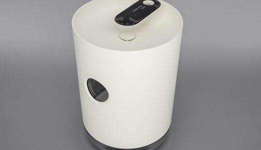 【1L大容量!充電式加湿器】Bosiwo卓上加湿器は給水簡単で8時間バッテリー稼働でおすすめ【使用感レビュー!】