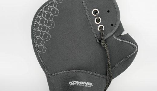 【購入レビュー】AK-348 コミネ(KOMINE) バイク用 防風ネオプレンハンドルウォーマープラス Black AK-348 1300は高速域でも型崩れしない!【ネオプレン素材とは?】