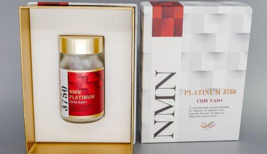 【購入!】国産一粒80円!NMN プラチナ製 国産NMNは安心。効果は?寝つきが良いかも!