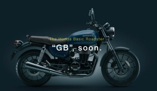 【響く音!】海外実車動画で見る「GB350(ハイネスCB350)」日本発売決定!足つき悪い!スペックと振動具合!