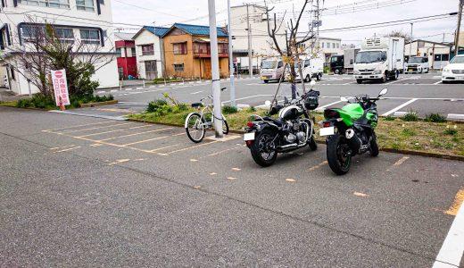 【バイク駐輪100円!】城ヶ島第3駐車場に行ってみた!ワンデーパスとは?