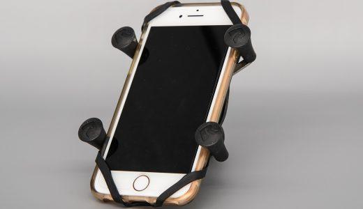 【がっちり!】RAM MOUNTS(ラムマウント)  RAM-HOL-UN7BU iPhone8取付レビュー!