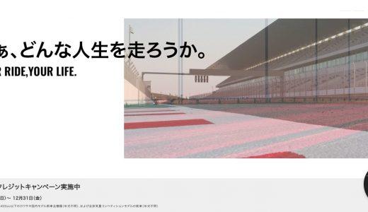 【待ってました!】カワサキ 1.9%ローン「スペシャルクレジットキャンペーン」開始!【今回はZX25R等400cc以下・60回まで】