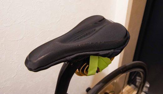 【被せるだけでフカフカ!】COOWOO 自転車サドルカバー 超肉厚 低反発サドルクッションで激硬カーボンサドルも快適サドルへ変身!