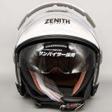 【サンバイザーや内装サイズ感】ヤマハ(Yamaha)「YJ-22 ZENITH」購入レビュー②【Lサイズ】