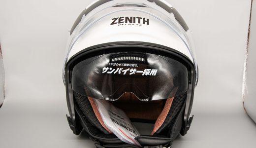 【サンバイザー・内装サイズ感・着用走行インプレ!】ヤマハ(Yamaha)「YJ-22 ZENITH」購入レビュー②【Lサイズ】