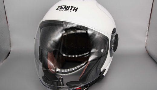 【重量公開!・外観を見る】ヤマハ(Yamaha)「YJ-22 ZENITH」サンバイザーモデル パールホワイト購入レビュー①【Lサイズ】